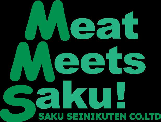Meat Meets Saku